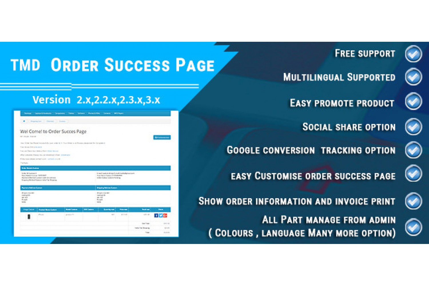 Opencart - Order Success Page