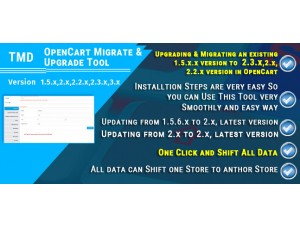 Opencart Migrate & Upgrade Tool