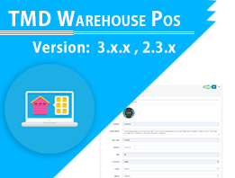 Warehouse Pos